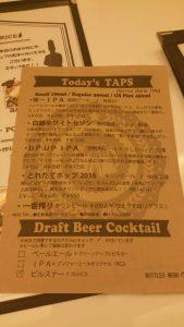 Cube Bar Beer List