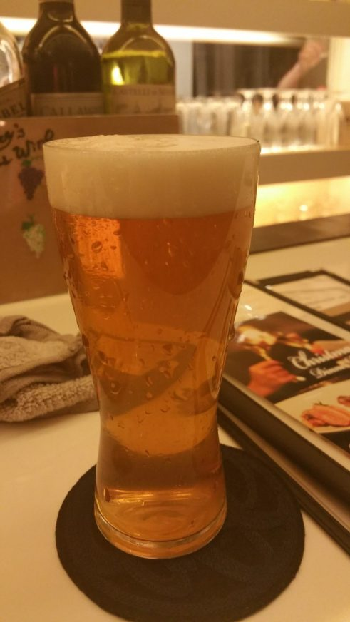 Cube Bar Ise Kadoya Up Up IPA