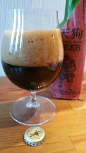 Shonan Beer Barrel Aged Belgian Stout