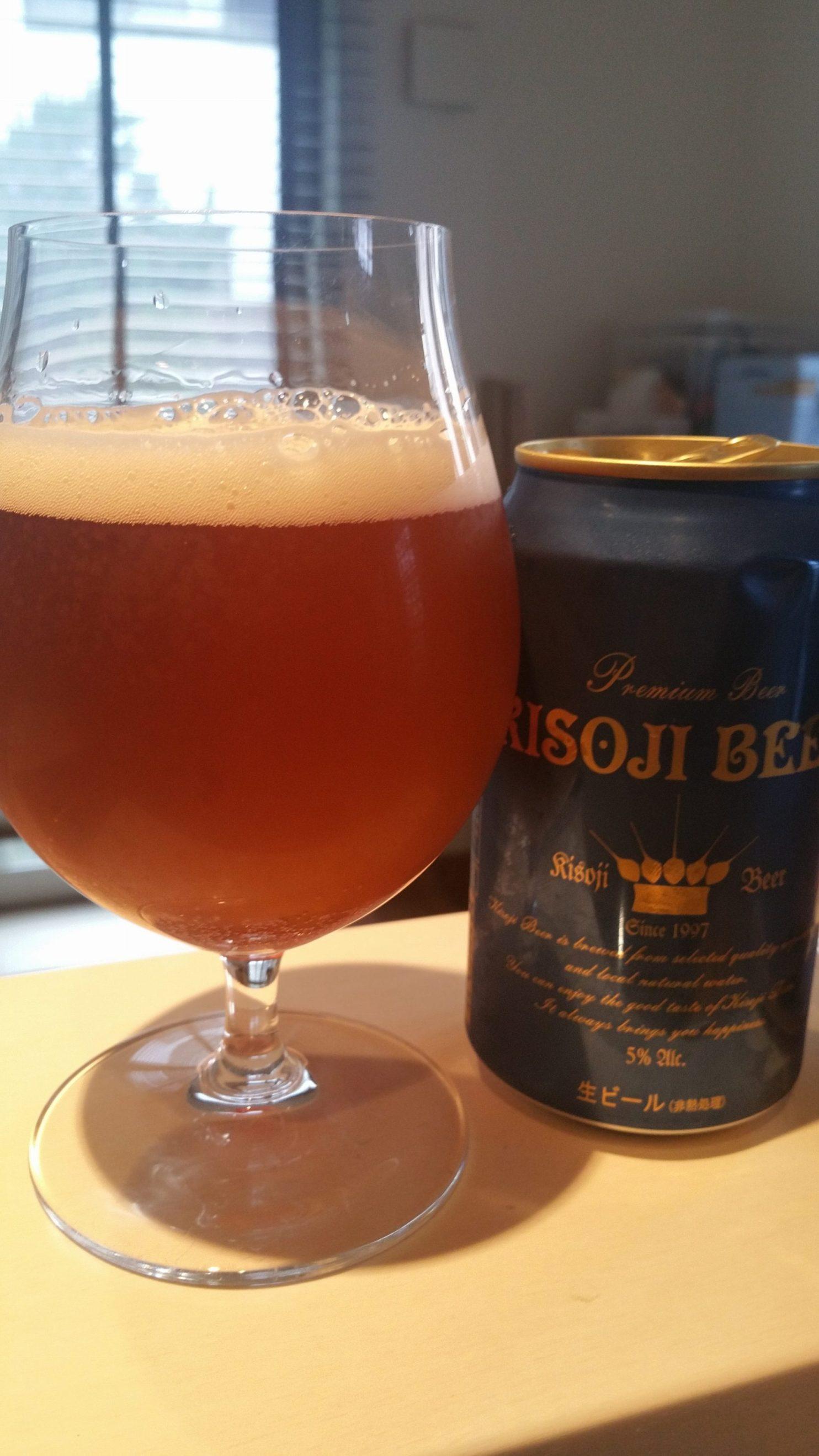 Kisoji Smoked Ale