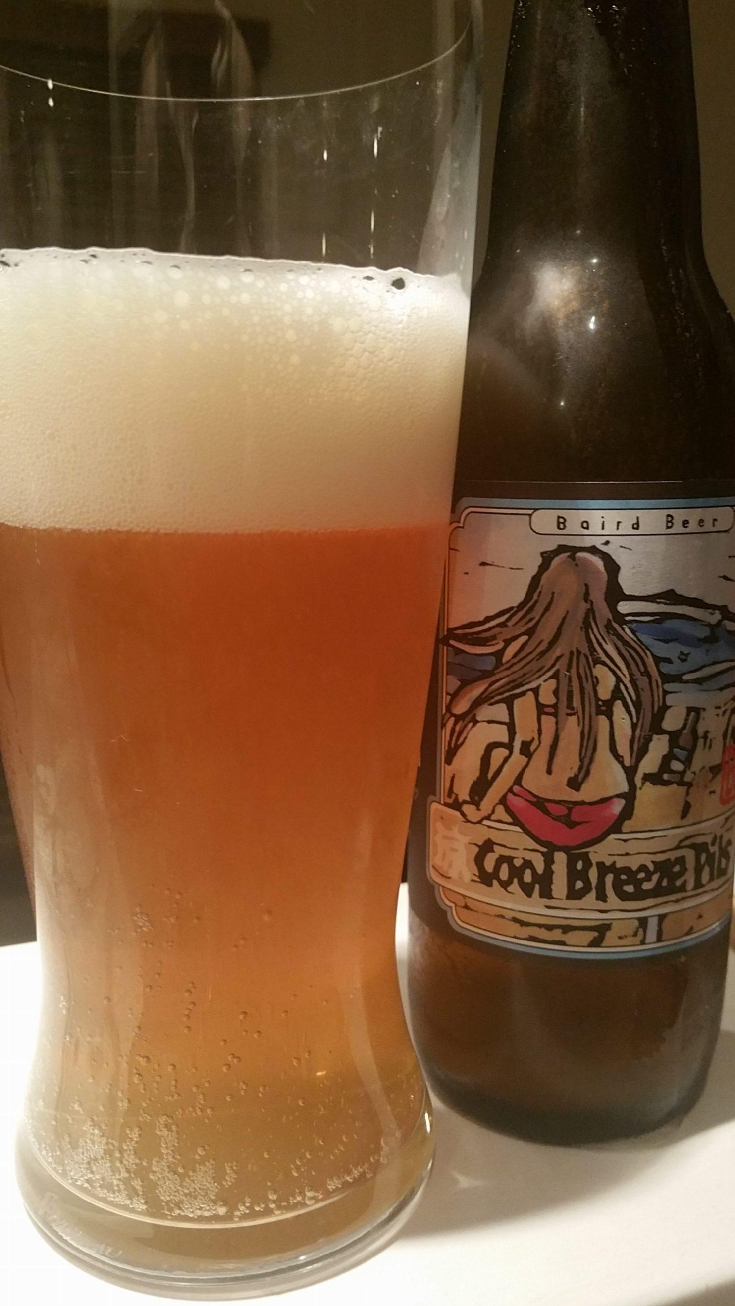 Baird Cool Breeze Pils
