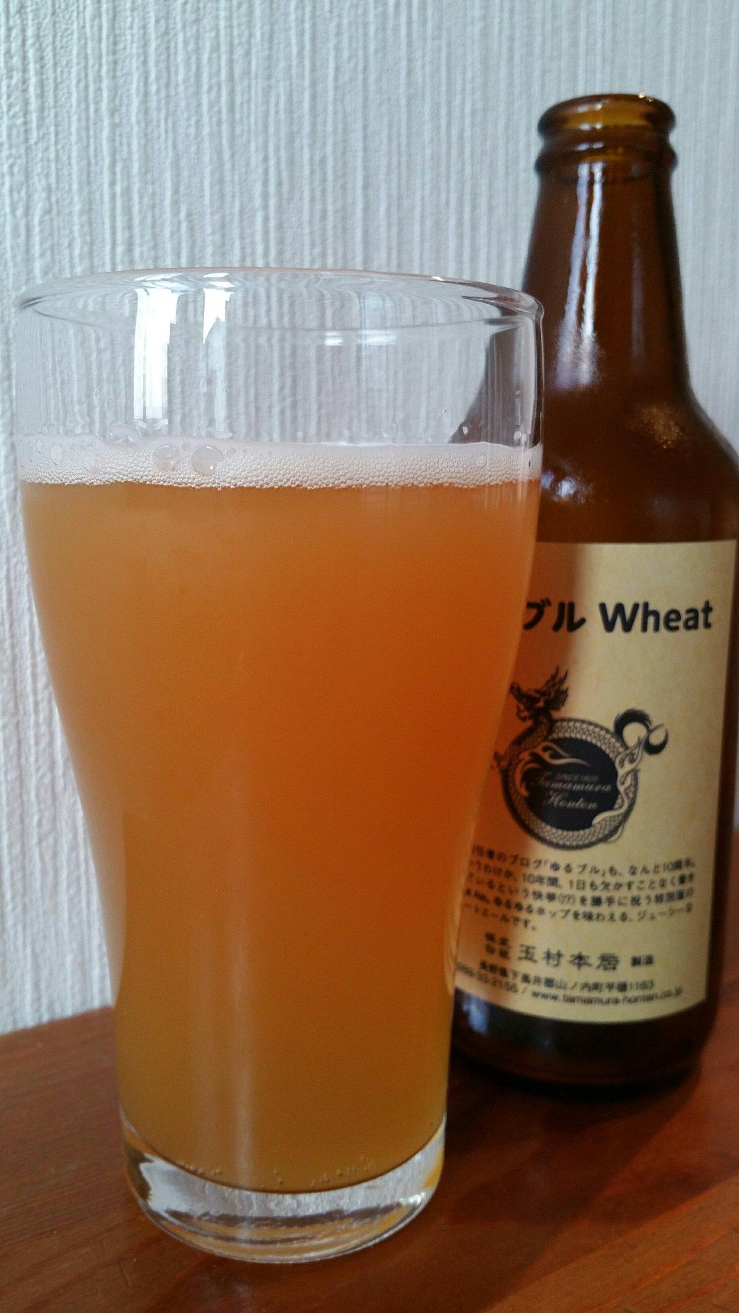 Shiga Kogen Yuru Buru Wheat