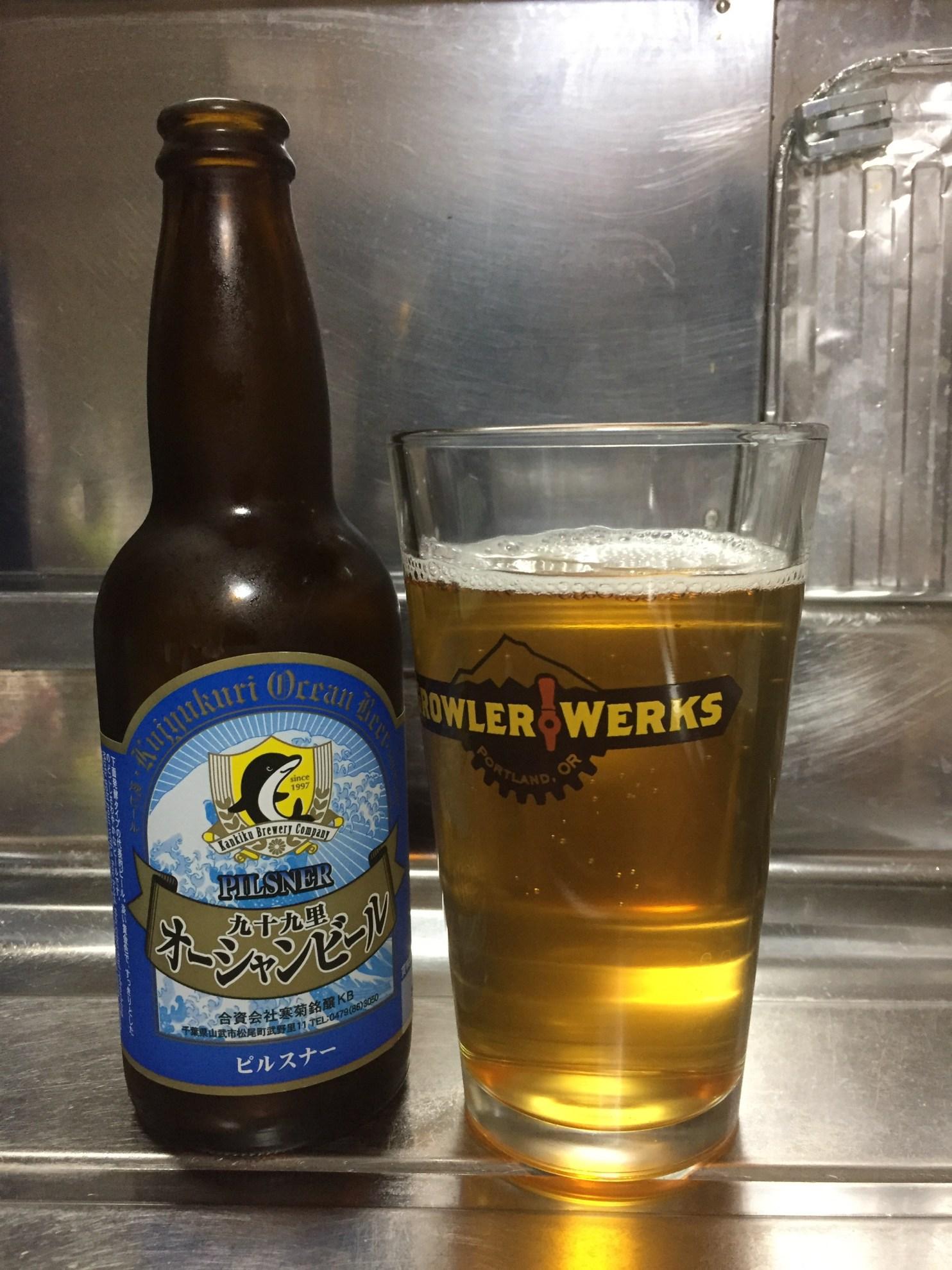 Kujukuri Ocean Beer Pilsner