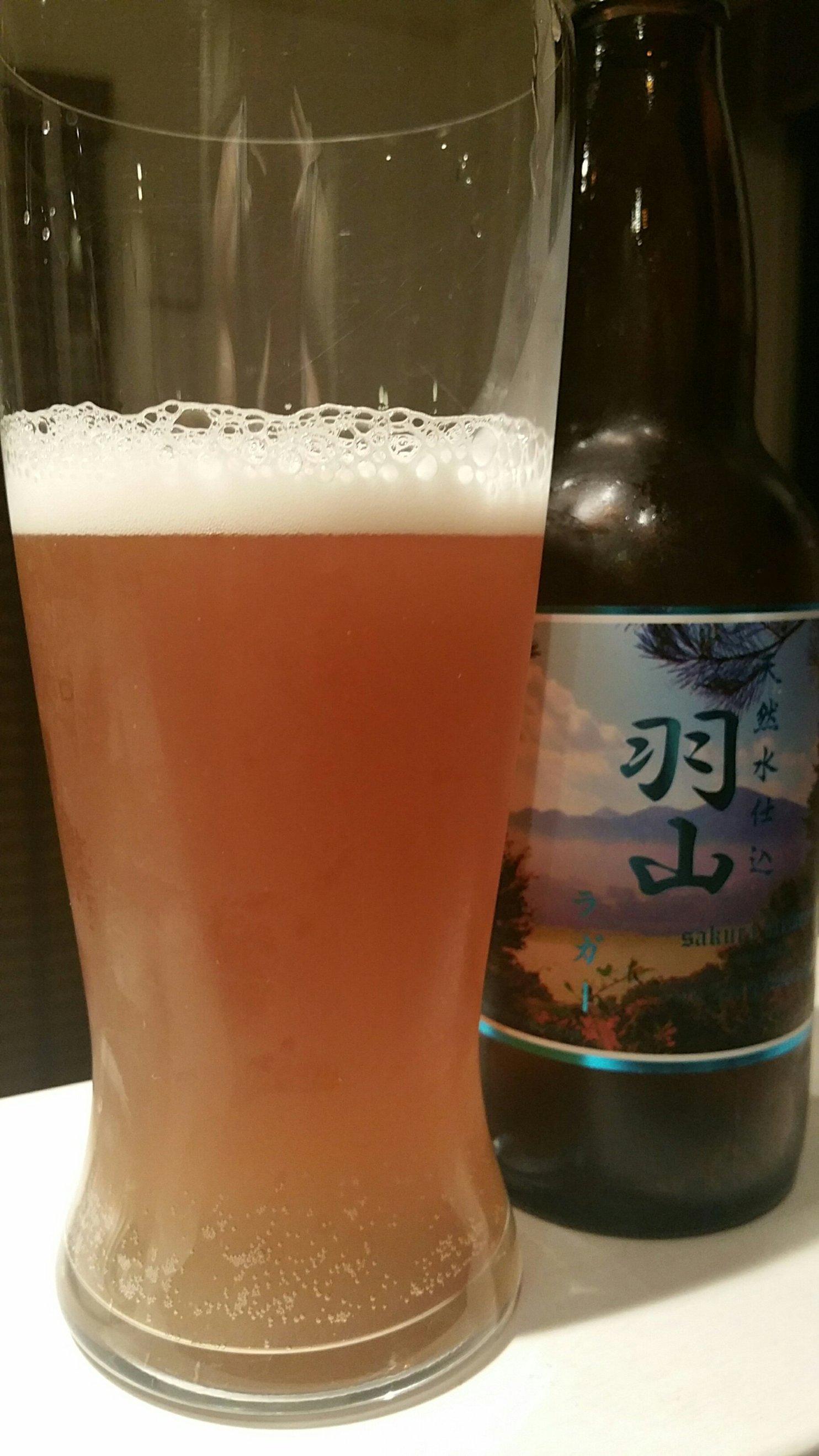 Sakura Hayama Lager