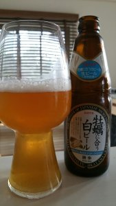 Doppo White Beer for Oyster