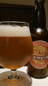 Nagisa Golden Ale ナギサゴールデンエール