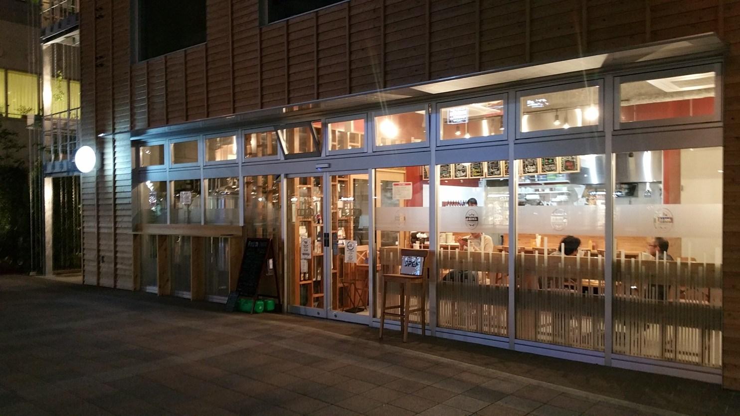 Ebina Beer Front