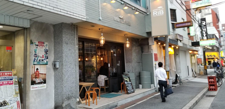 Umbrella Rib in Higashi Umeda, Osaka Front