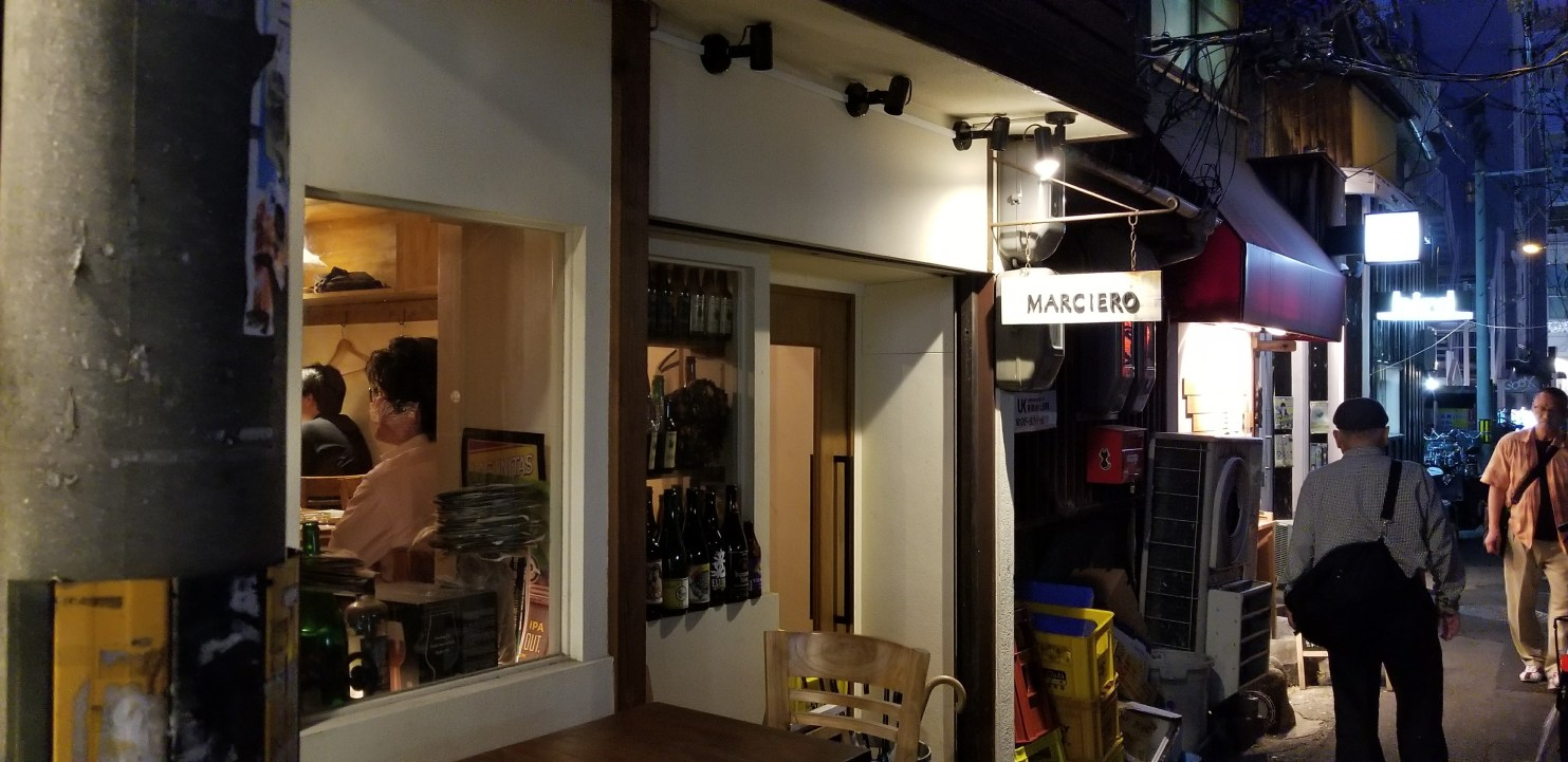 Craft Beer Bar Marciero Osaka