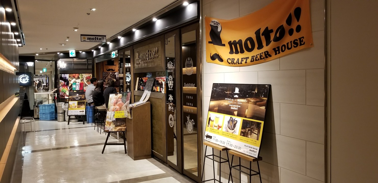 Beer House Molto Front