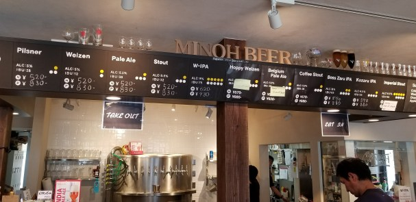Minoh Beer Warehouse Beer 1