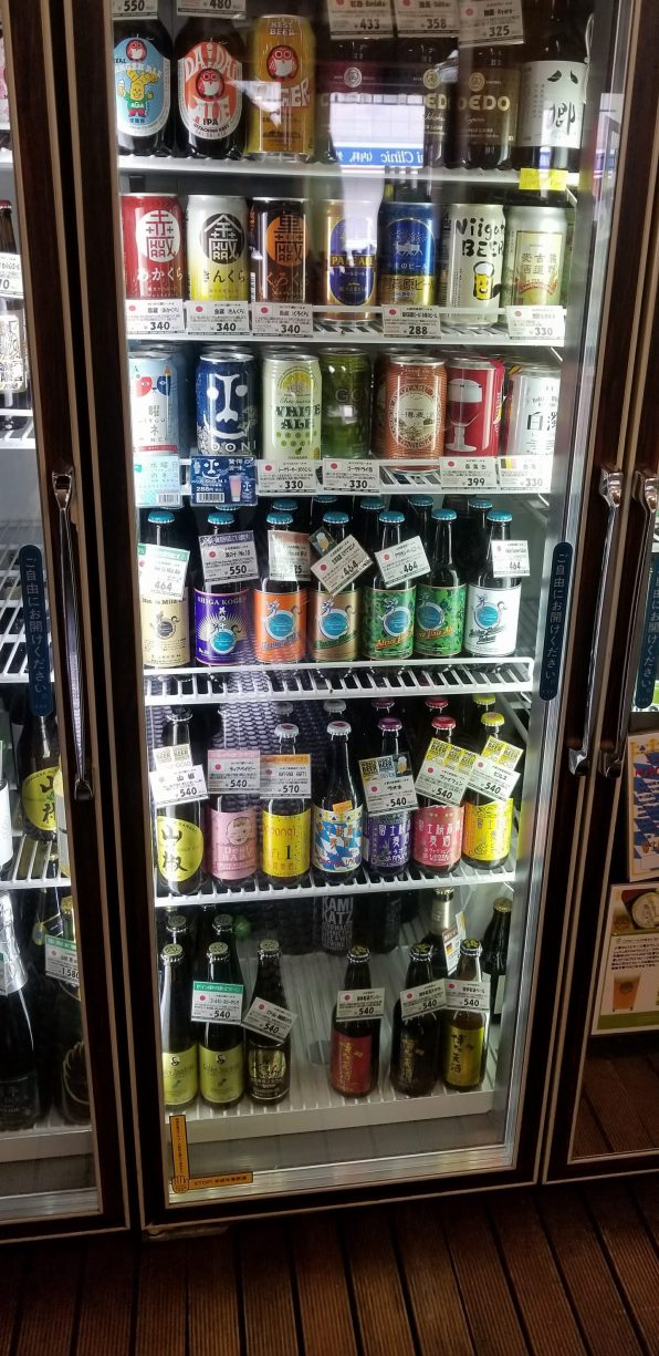 Asahiya Liquor Shop Fridge 2
