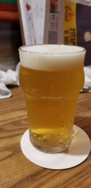 Craft Beer Works Kamikaze Beer 1