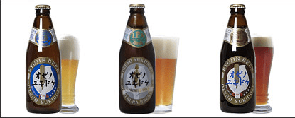 Oze No Yukidoke Beer