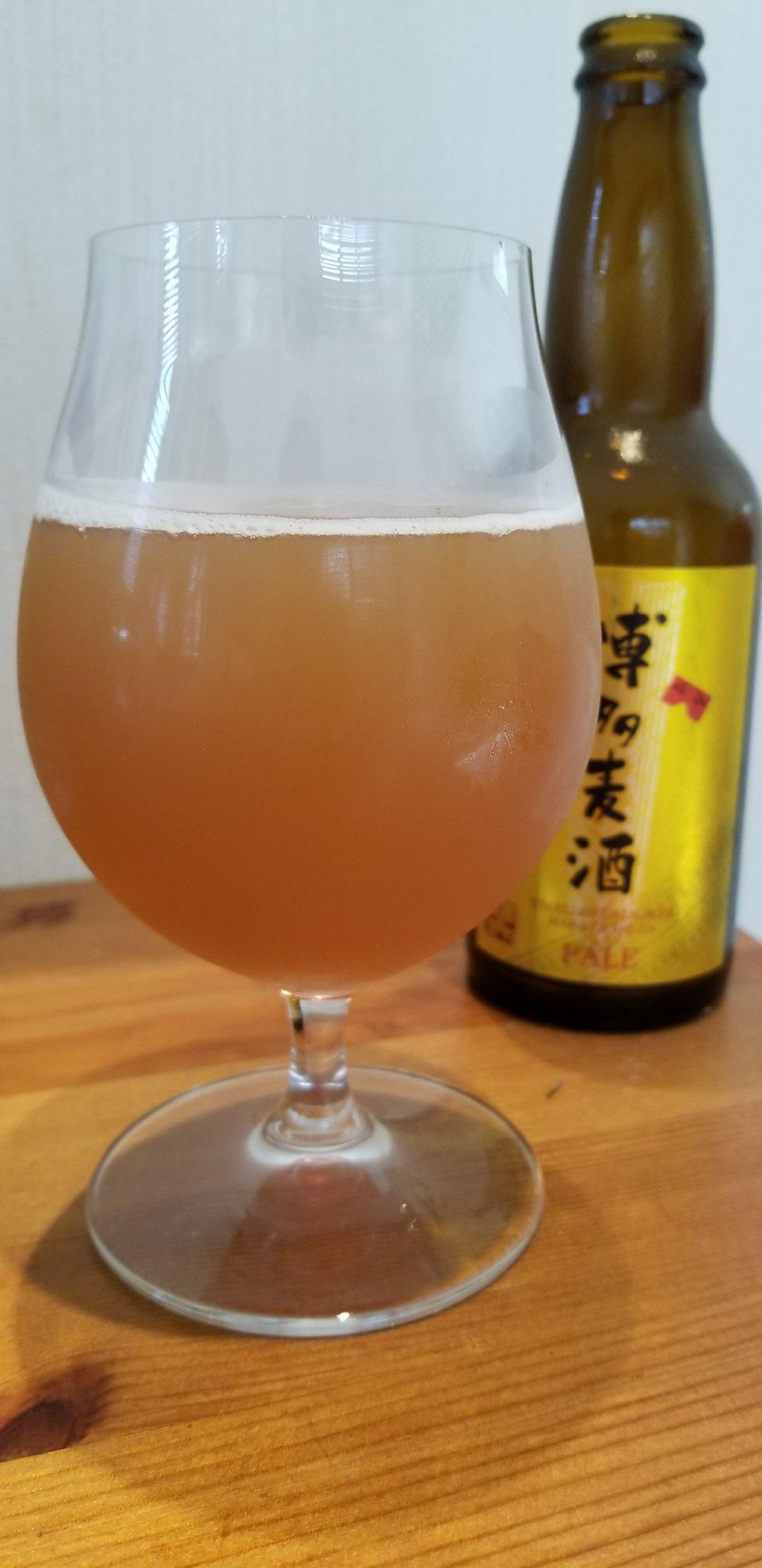 Suginoya Pale Ale
