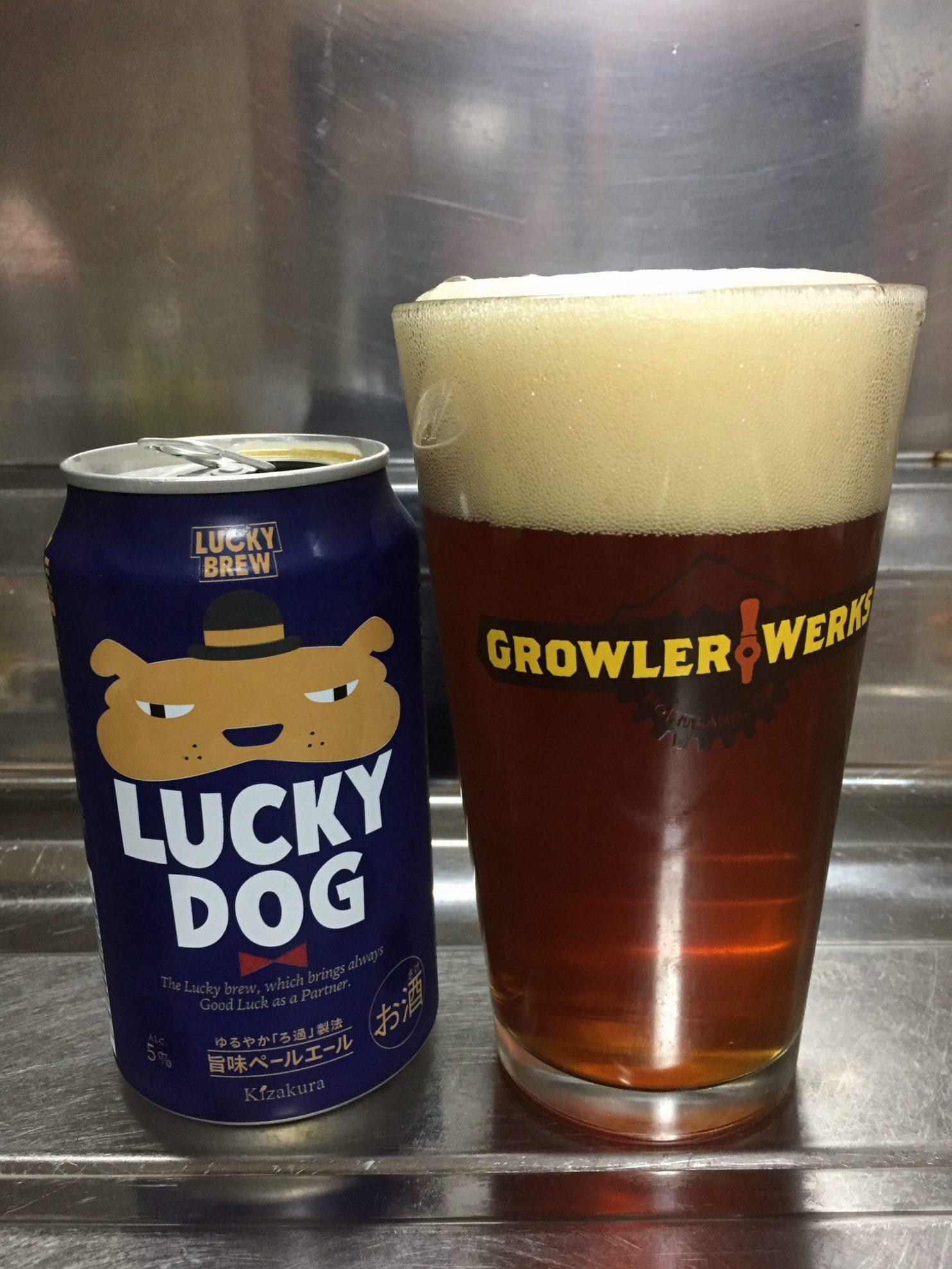 Kizakura Lucky Dog