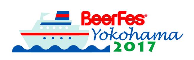 Beerfes Yokohama Autumn 2017