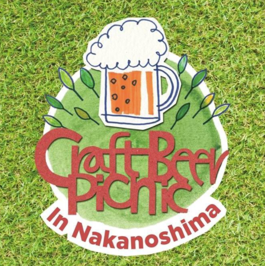 Craft Beer Picnic 2017 Logo