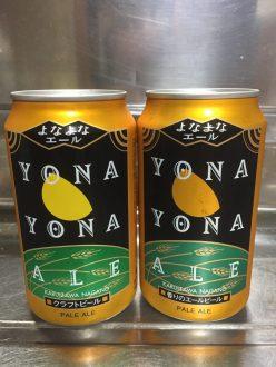 Yona Yona Ale 2