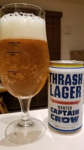 Oh! La! Ho Captain Crow Thrash Lager