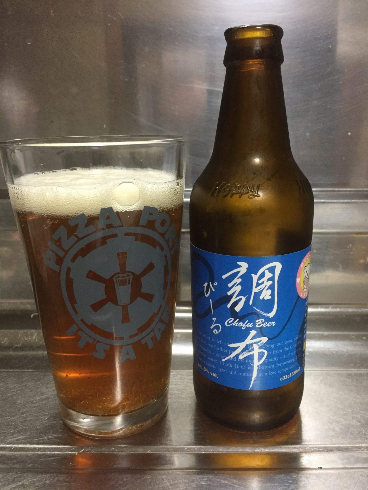 Chofu Beer by Hoppy Beverage Co. / ホッピービバレッジの調布びーる