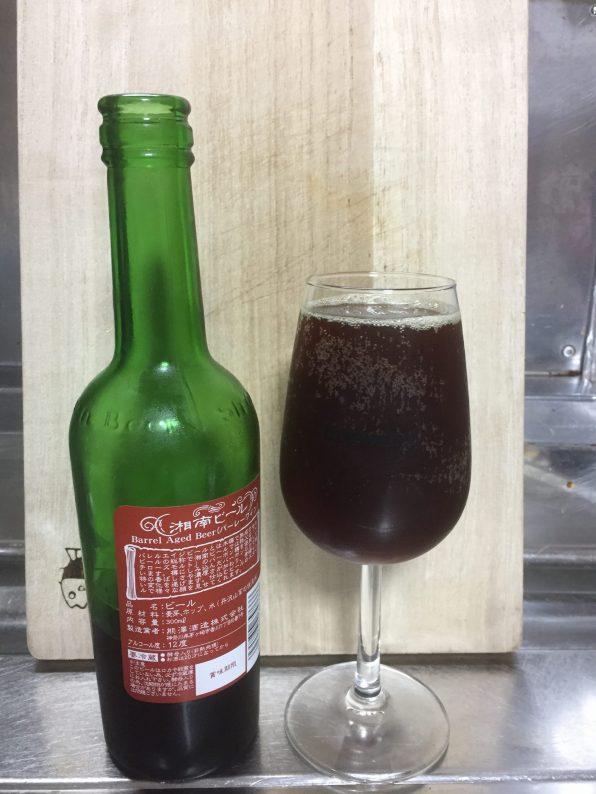 Shonan Beer Tengu Barrel Aged Barley Wine 湘南ビールの天狗ビール:バレルエイジバーレーワイン 2