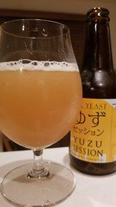 Far Yeast Yuzu Session IPA / ファーイーストゆずセッションIPA