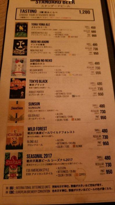 Yona Yona Beer Works Ebisu Beer 1