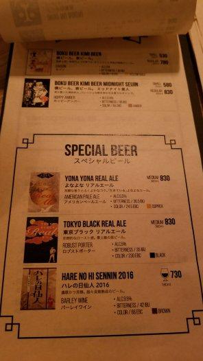 Yona Yona Beer Works Ebisu Beer 2