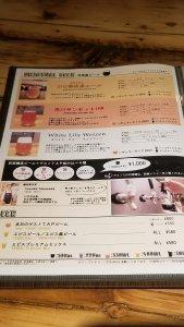 Kawaguchi Brewery Beer 1