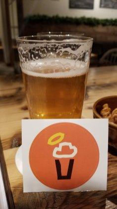 Kawaguchi Brewery Beer 4