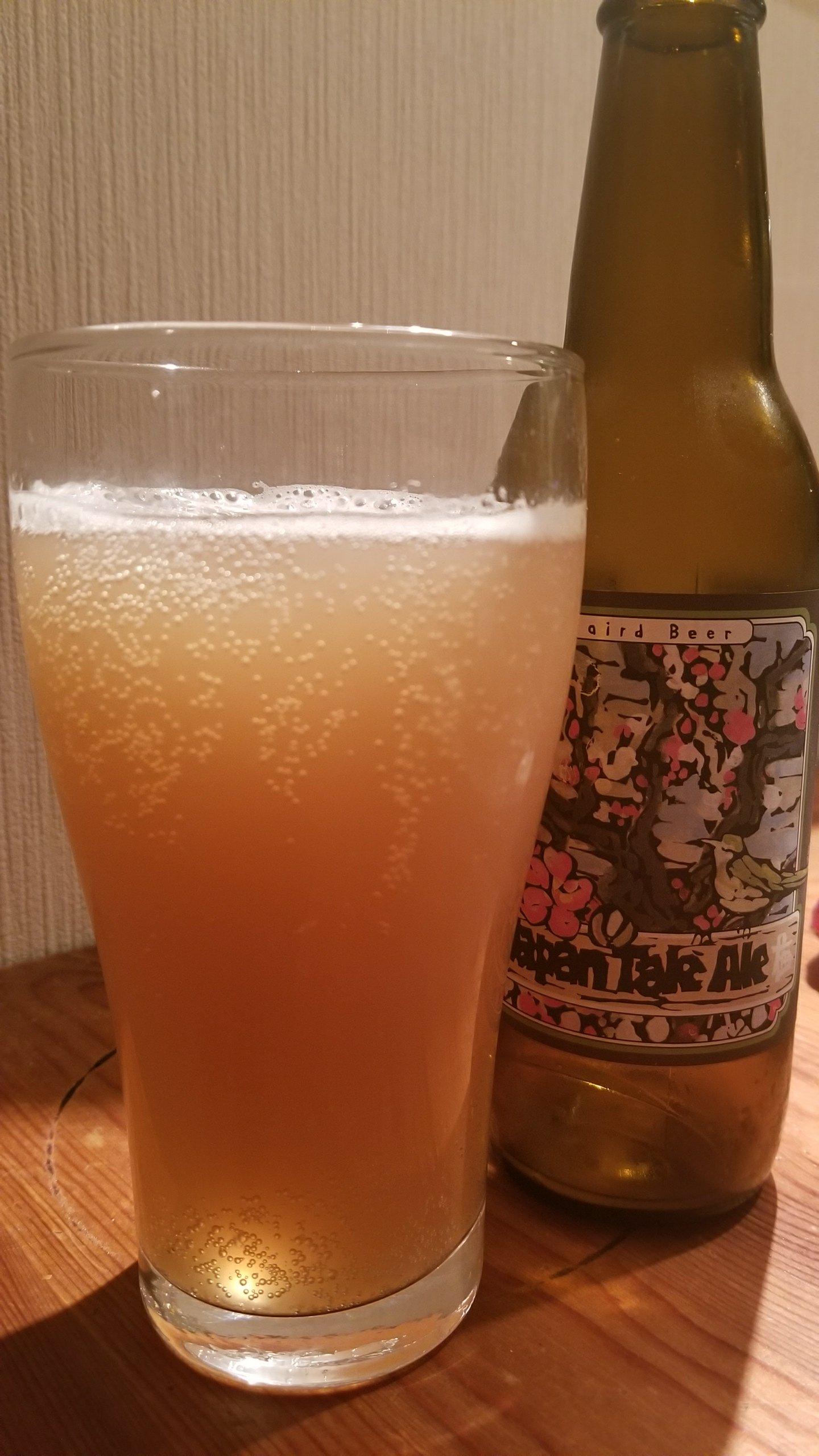 Baird Japan Tale Ale ベアード日本物語エール