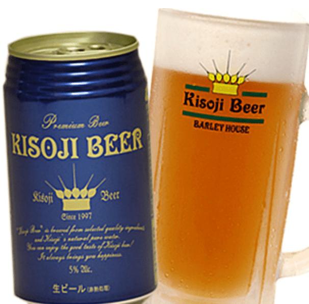 Kisoji Beer Logo
