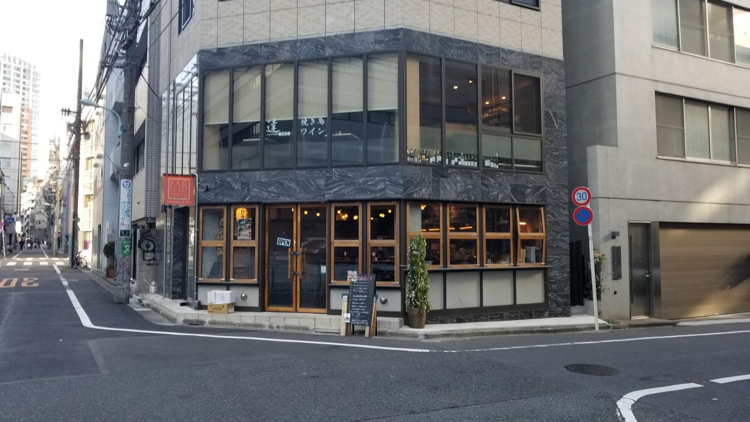 Far Yeast Tokyo Craft Beer & Bao Front