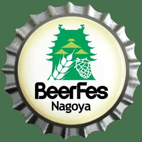 BeerFes Nagoya Logo