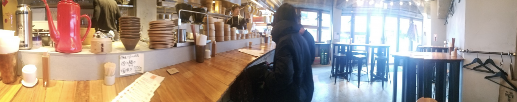 Far Yeast Tokyo Craft Beer & Bao Inside