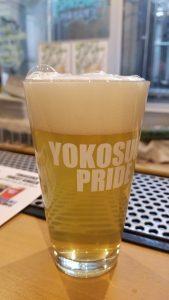 Yokosuka Beer Beer 4