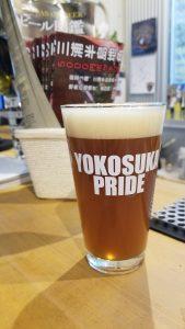 Yokosuka Beer Beer 2