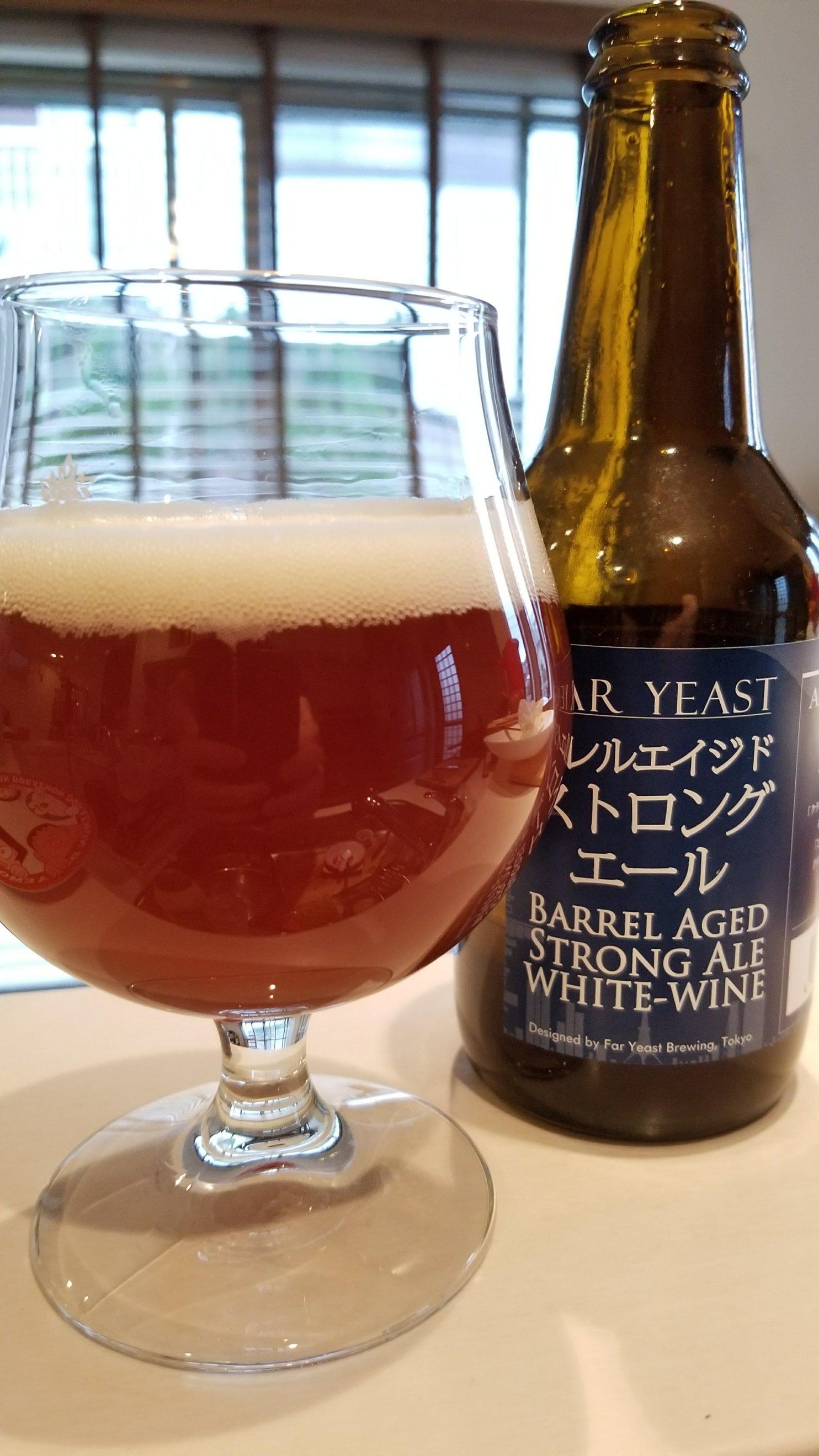 Far Yeast Barrel Aged Strong Ale White Wine ファーイースト バレルエイジド・ストロングエール ホワイトワイン