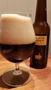 Meguro Black Lager 目黒ブラックラガー