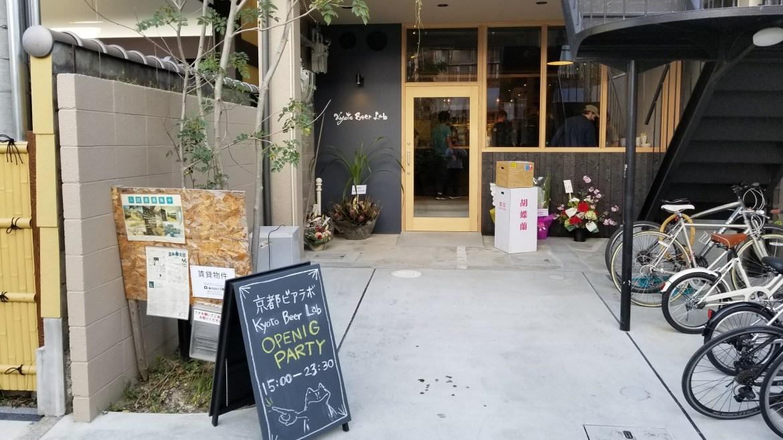 Kyoto Beer Lab Front