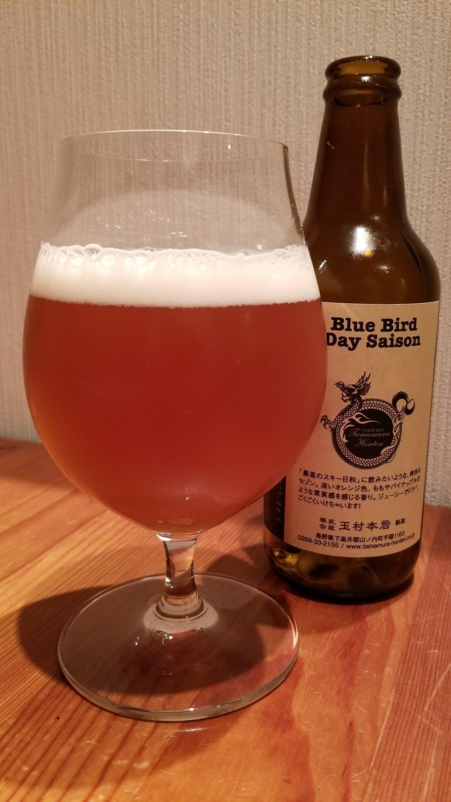 Shiga Kogen Blue Bird Day Saison 志賀高原ブルーバードディセゾン