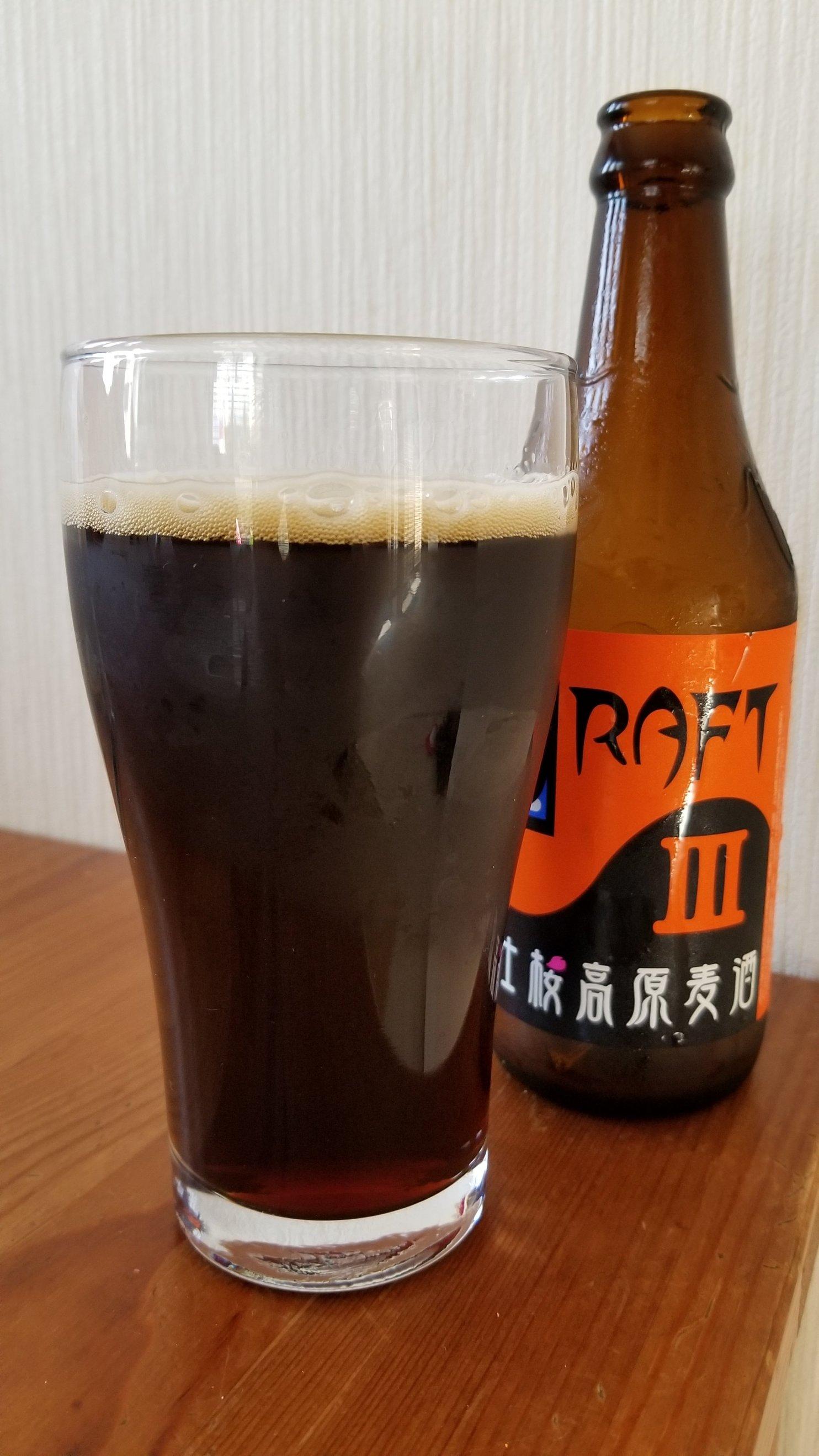 Fujizakura Draft 3 富士桜高原麦酒六本木ドラフト・スリー