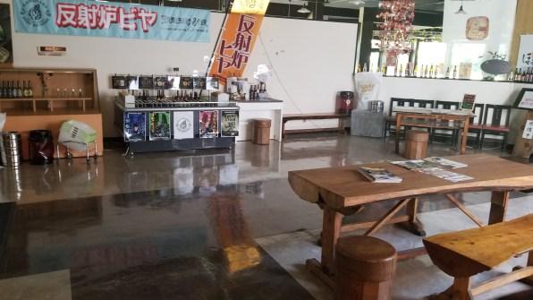 Hansharo Beer Homura Inside 1