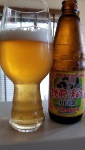 Beer Oh! Sorin Genmai Beer