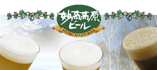 Myoko Kogen Beer Logo