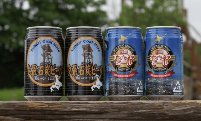 Susukino Ji-Beer Logo