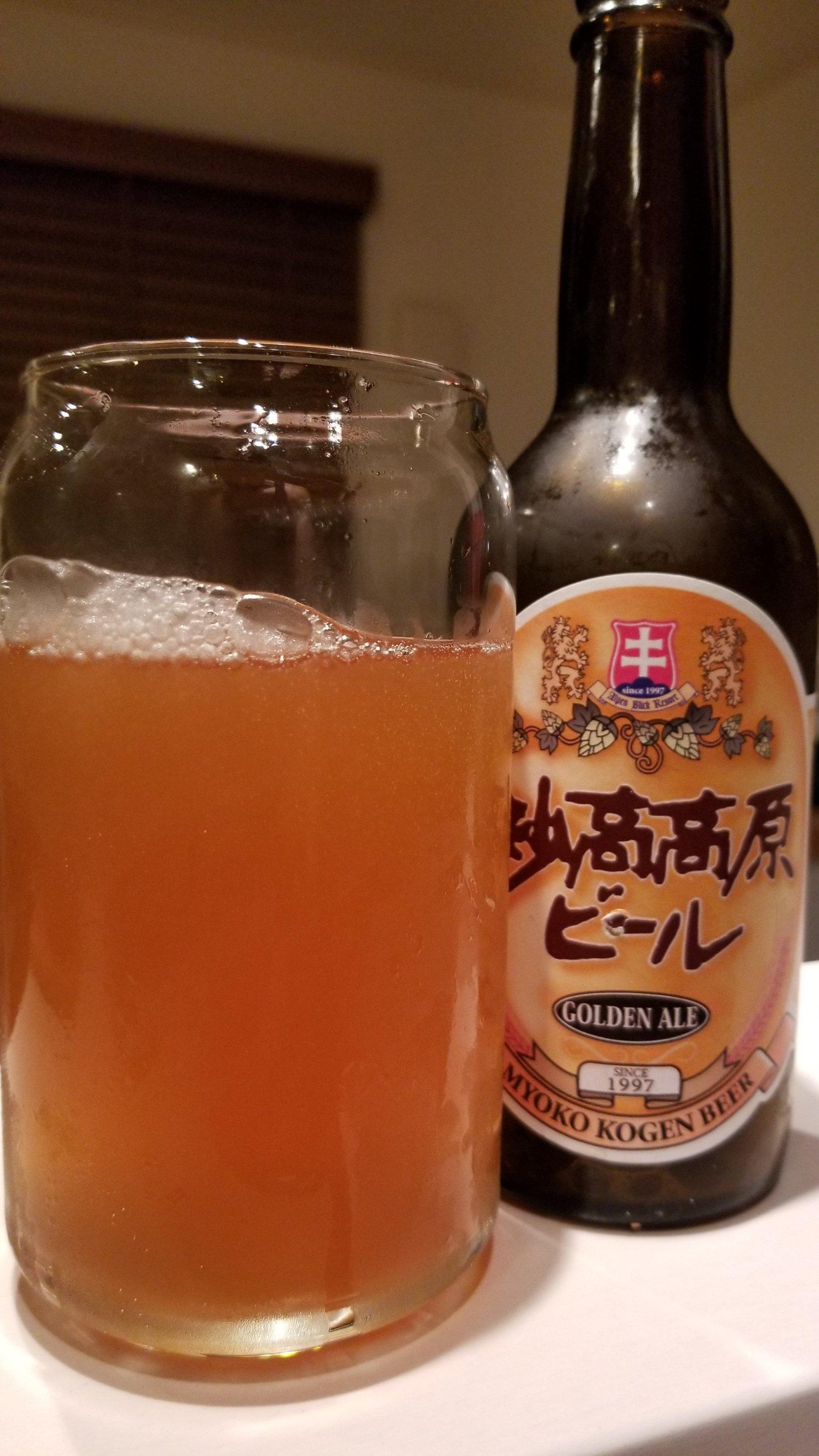 Myoko Kogen Golden Ale 妙子高原ゴールデンエール
