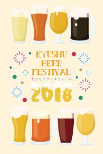 {:en}Craft Beer Kyushu Fukuoka 2018 in Fukuoka{:}{:ja}福岡市の九州ビールフェスティバル2018{:} @ Tenjin Central Park・天神中央公園 | Fukuoka | Fukuoka Prefecture | Japan