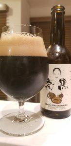Hideji Dark Chestnut Ale ひでじビール栗黒エール